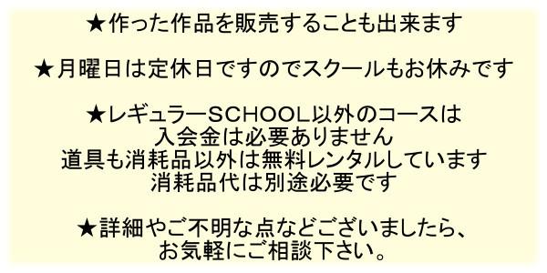 彫金教室・ジュエリースクール(名古屋)