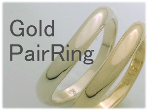 goldpairringtop01